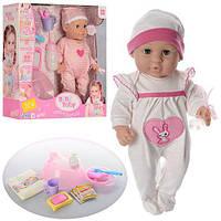 Пупс Baby Toby функциональный в милом костюмчике с аксессуарами