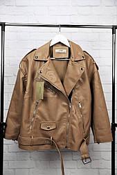 Женская куртка косуха из эко-кожи oversize с ремнем (в расцветках)