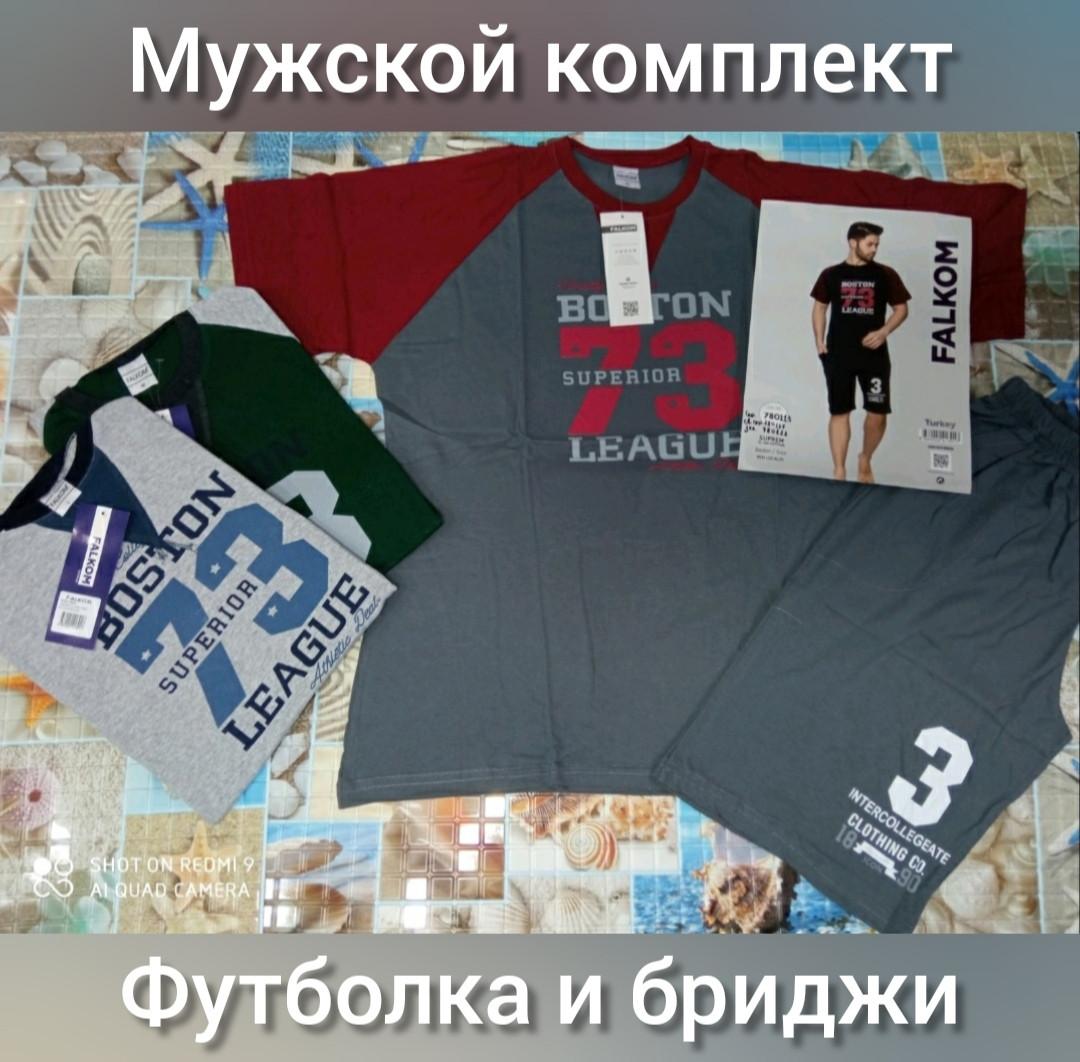 Мужской комплект футболка и капри