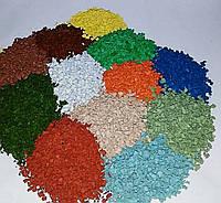 Крихта каучукова для виготовлення підлогових гумових покриттів