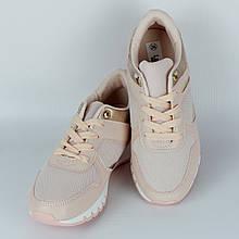 Кроссовки для женщин демисезонные LaVento р.36-41 розовые