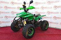 Квадроцикл детский 125cc Sport Energy Rex (H) ATV Quad