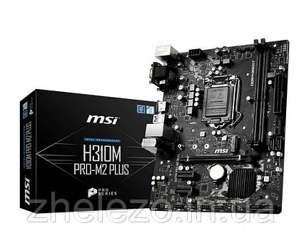 Материнская плата MSI H310M PRO-M2 Plus Socket 1151, фото 2