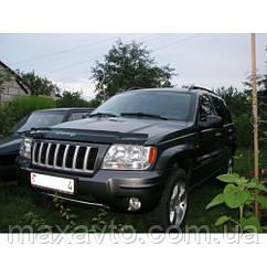Мухобойка, дефлектор капота Jeep Grand Cherokee (WJ) c 1999-2004 р. в.