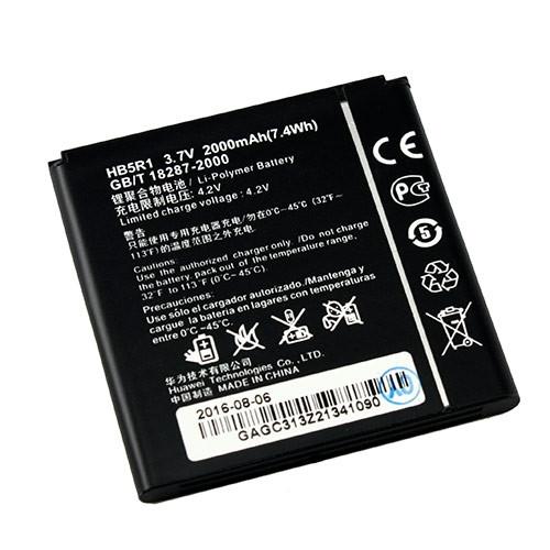 Батарея для Huawei HB5R1 Ascend G500 U8832D U8836D G600 U8950 U8520 U9508