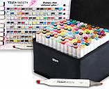 Качественные скетч маркеры Touch Smooth 120 шт. Профессиональные двусторонние спиртовые маркеры для скетчинга, фото 3
