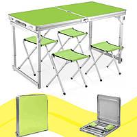 Стол туристический складной усиленный + 4 стула для пикника, кемпинга и рыбалки. Стол-чемодан алюминиевый