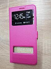Чохол-книжка для Xiaomi Redmi Note 6 / Note 6 Pro Momax Pink