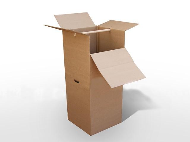 Гардеробна коробка, 500х500х1200, бура