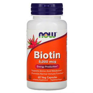Now Foods Биотин 5000 мкг, 60 капсул