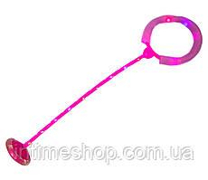Нейроскакалка, светящаяся скакалка розовая, скакалка на одну ногу со светящимся роликом (TI)