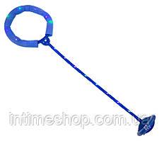 Скакалка на одну ногу синяя, светящаяся нейроскакалка детская с доставкой по Украине (TI)