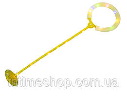 Светящаяся нейроскакалка желтая, скакалка на одну ногу с доставкой по Украине (TI)