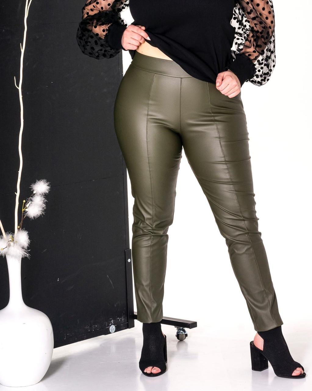 Жіночі стильні завужені шкіряні штани, зі стрілками спереду, норма та батал великі розміри