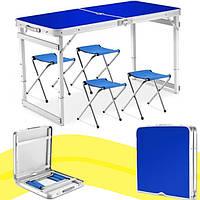 Стол туристический складной усиленный + 4 стула для пикника, кемпинга и рыбалки. Раскладной стол-чемодан