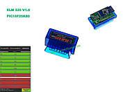 Діагностичний сканер-адаптер OBD2 ELM327(PIC18F25K80) v1.5 Bluetooth mini (Дві плати)