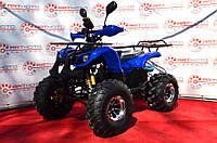 Квадроцикл подростковый Sport Energy Hunter 125cc MAX (Н) ATV Quad