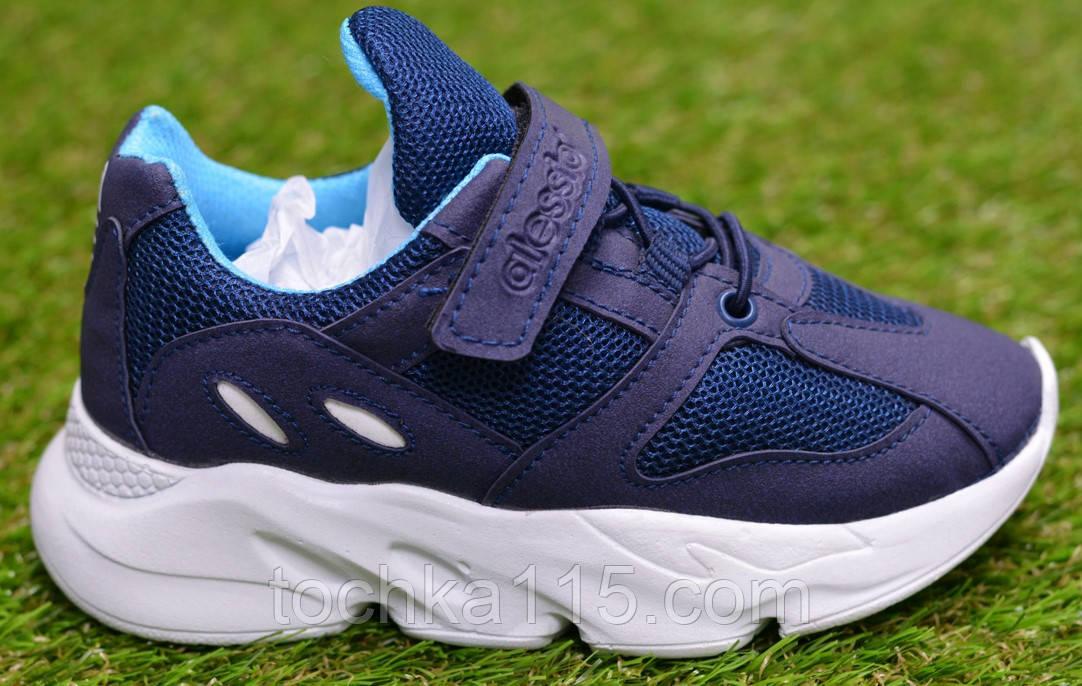 Дитячі кросівки сітка Adidas Yeezy Boost Blue Адідас ізі буст темно сині , копія