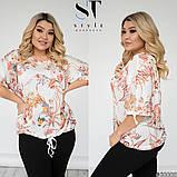 Жіноча блуза великого розміру 52-54, 56-58, 60-62, фото 7