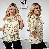 Жіноча блуза великого розміру 52-54, 56-58, 60-62, фото 4