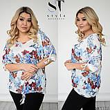 Жіноча блуза великого розміру 52-54, 56-58, 60-62, фото 3