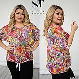 Жіноча блуза великого розміру 52-54, 56-58, 60-62, фото 5