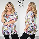 Жіноча блуза великого розміру 52-54, 56-58, 60-62, фото 8