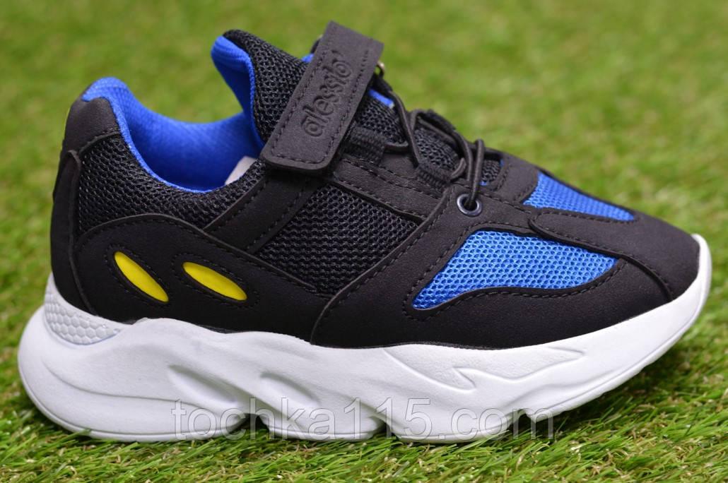 Детские кроссовки сетка Adidas Yeezy Boost Blue синие черный , копия
