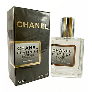 Chanel Egoiste Platinum Perfume Newly мужской, 58 мл