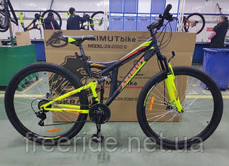 Двухподвесный велосипед Azimut Power 27,5 G-FR/D (19)