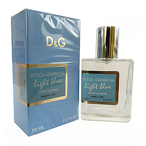 DG Light Blue Pour Homme Perfume Newly мужской, 58 мл