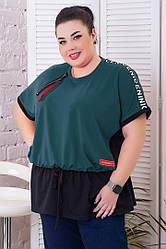 Модна трикотажна туніка великих розмірів зелена
