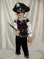 Костюм шикарного пирата, пират прокат киев