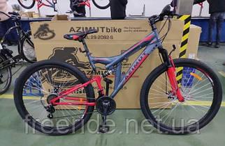 Двухподвесный велосипед Azimut Power 27,5 G-FR/D (19) серо-красный
