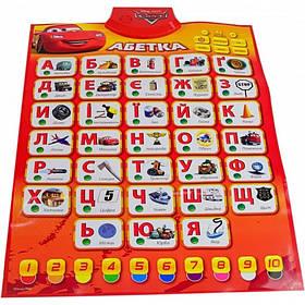 """Интерактивный плакат Абетка """"Тачки"""" Страна игрушек KI-7734"""