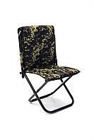 Рыбацкий стул со спинкой