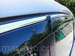Вітровики з хром молдингом Volkswagen Passat B7
