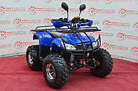 Квадроцикл Sport Energy BMW 125cc (H) ATV Quad