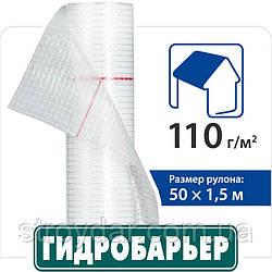 Гідробар'єр Д110 підпокрівельна плівка Juta