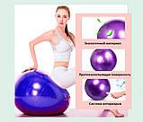 Фітбол (М'яч для фітнесу, гімнастичний) глянець OSPORT 65 см (OF-0018) Синій, фото 6