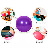 Фитбол (Мяч для фитнеса, гимнастический) глянец OSPORT 75 см (OF-0019) Фиолетовый, фото 5