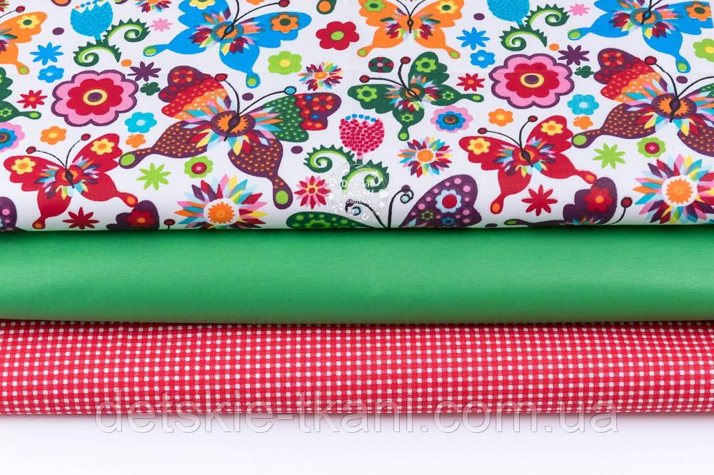 """Набір бавовняних тканин 40*40 см з 3 шт """"Різнокольорові метелики і квіти"""" №224"""