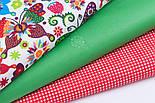 """Набір бавовняних тканин 40*40 см з 3 шт """"Різнокольорові метелики і квіти"""" №224, фото 2"""