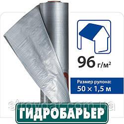 Гідробар'єр Д96СИ Juta (Юта) підпокрівельна плівка срібляста