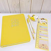 Желтый планер ежедневник А6, недатированный