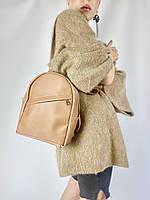 Бежевий рюкзак-сумка 2в1 екокожа RM1x17, фото 1