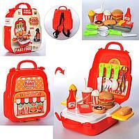 Продукты фаст фуд,сладости, в рюкзаке,29 предметов,кухня 689-10