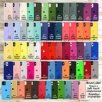 Чехол для iPhone 11 Silicone Case