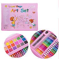 Набор для рисования и творчества в чемоданчике с мольбертом Art Set 208 предметов Розовый кейс детский