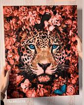 Раскраска по номерам Гепард, 40х50 Rainbow Art (GX27472)